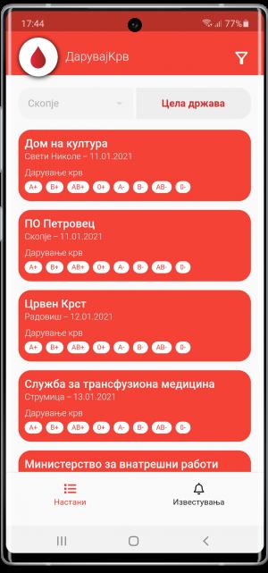 Daruvaj Krv Galaxy Note 10 Plus - Mockup Nov